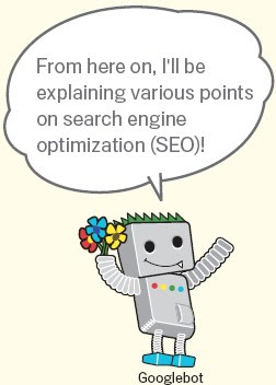 free-ebook-seo